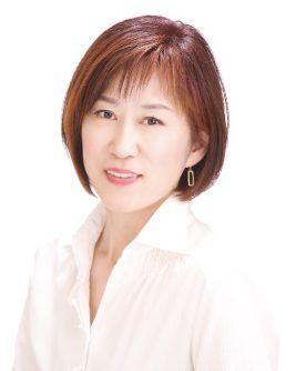石井 誠子